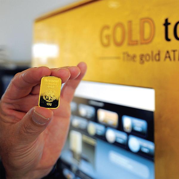 barra de oro dubai cajero automatico