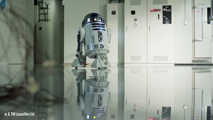 r2-d2 en la sala refrigerador movil