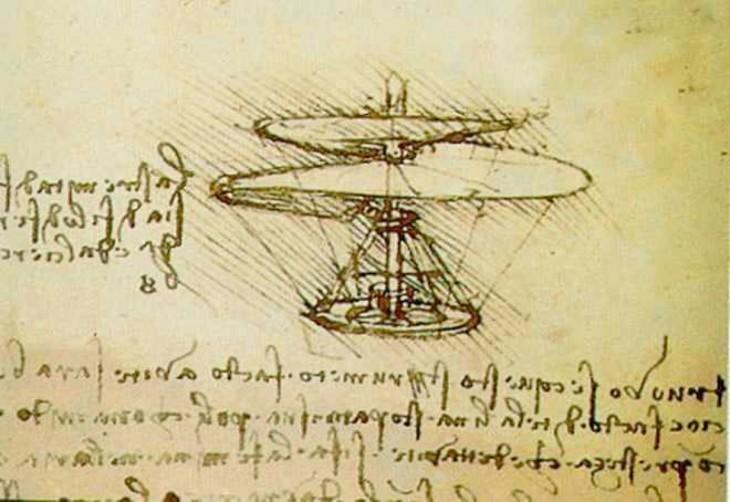 Boceto de Leonardo da Vinci