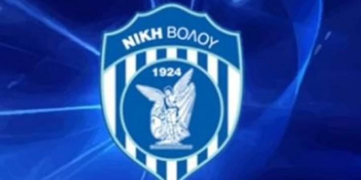 Escudo del Niki Voluo griego
