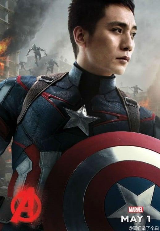 Captain America chino
