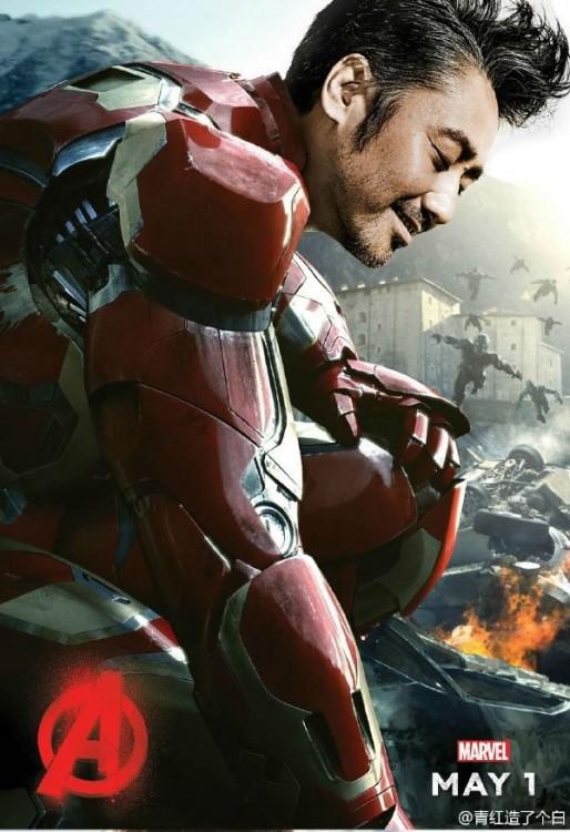 Iron Man chino