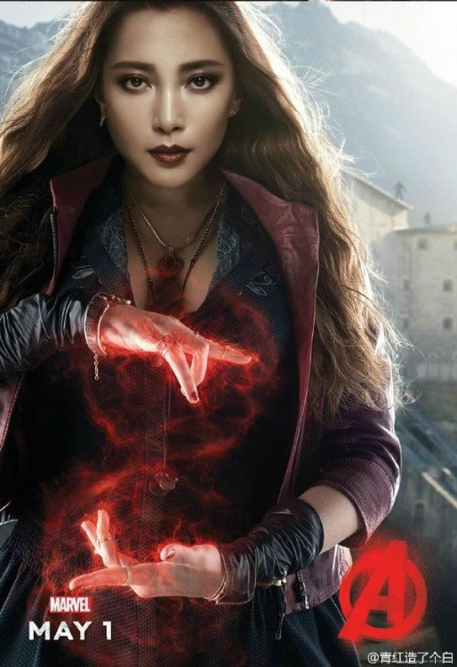 Scarlet Witch china