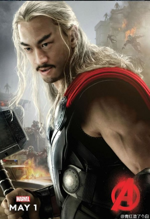 Thor chino