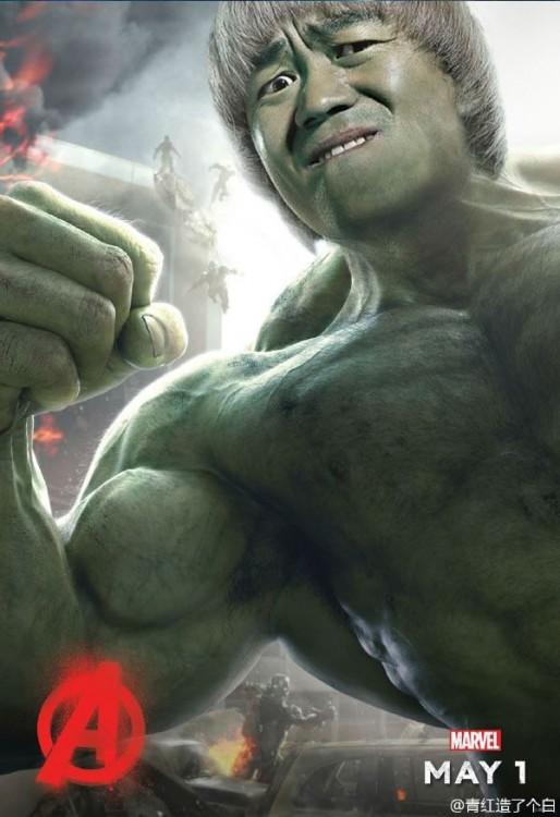 Hulk chino