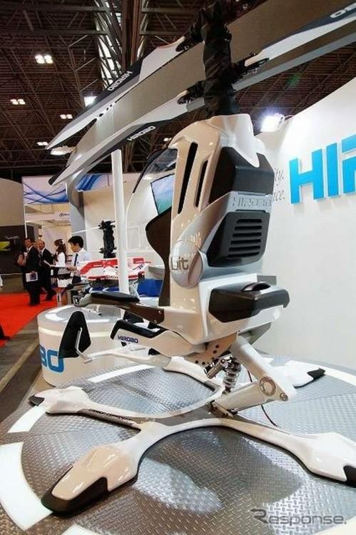 BIT helicóptero individual eléctrico en Japón