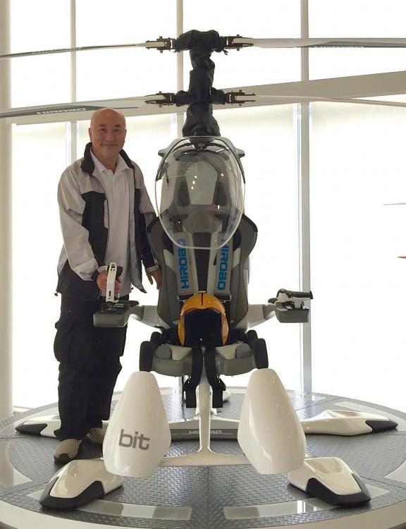 BIT helicóptero eléctrico individual a cargo de la empresa japonesa Hirobo