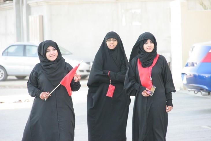personas de Bahrain