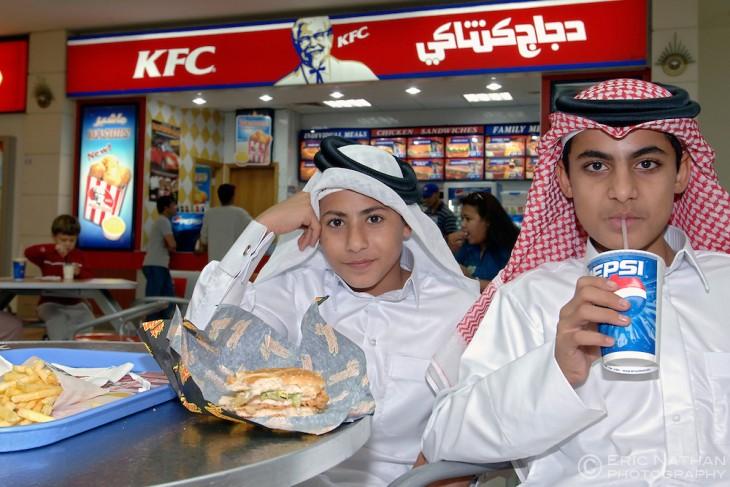 niños de kuwait