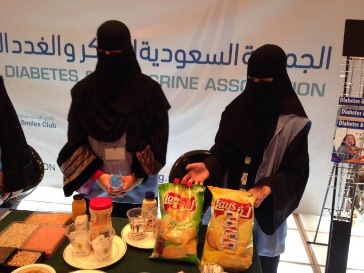 obesidad en arabia saudita