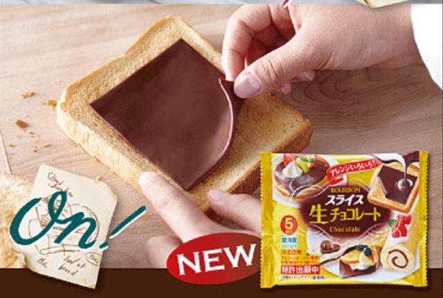 Chocolate en rebanadas para sándwich