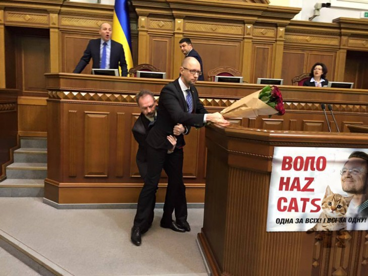 photoshop parlamento ucraniano bono u2