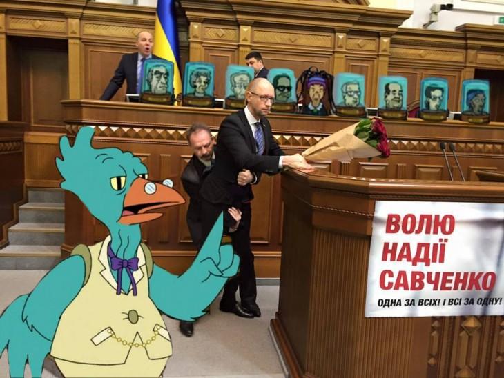 photoshop parlamento ucraniano futurama