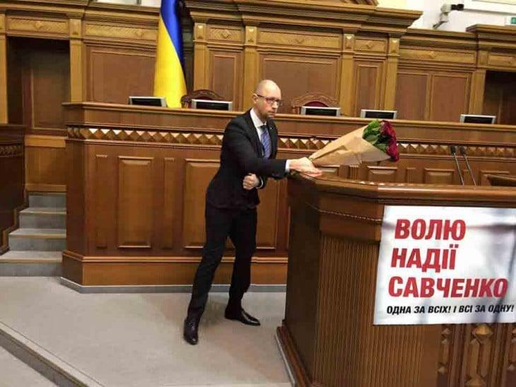 photoshop parlamento ucraniano solo