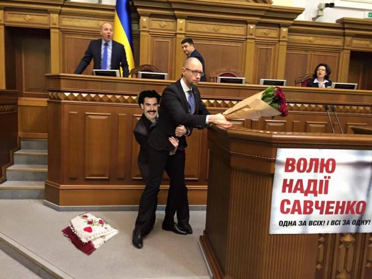 photoshop parlamento ucraniano Borat