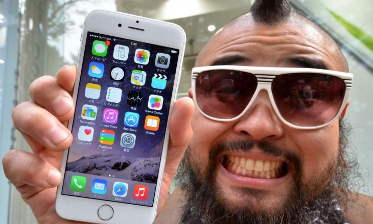 Apple descompuesto