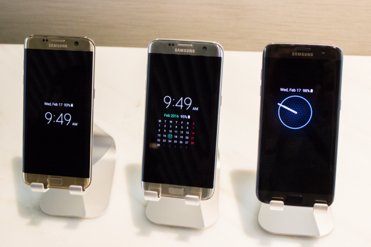 nuevo Galaxy S7