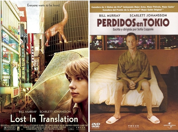 Carteles de Lost in Translation