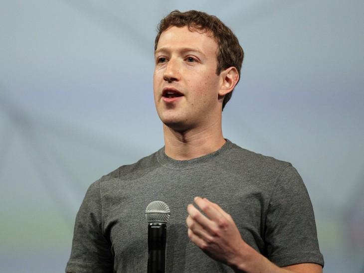 Facebook no agregó el botón de 'Dislike'