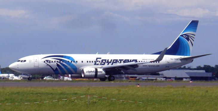 Avión de EgyptAir