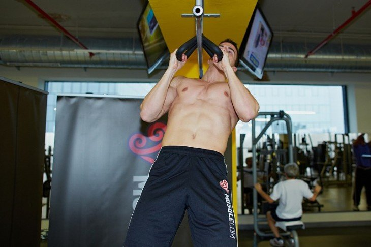 ejercicios espalda v