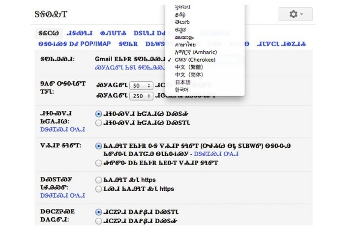 google lenguaje cherokee