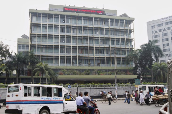 Banco de Bangladesh