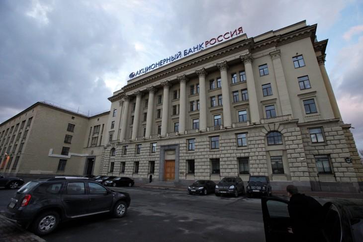 Banco Rossiya