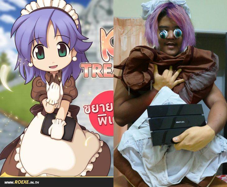 cosplay morada