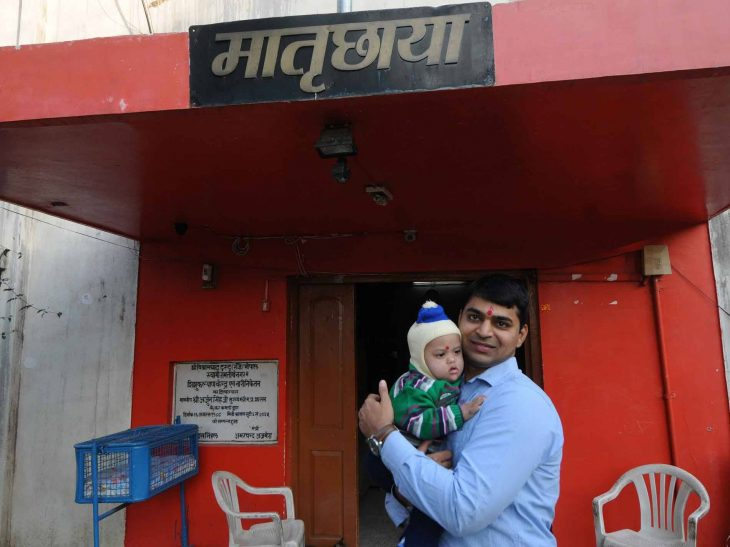 adithya e hijo