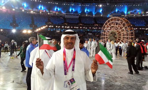 kuwait competidor