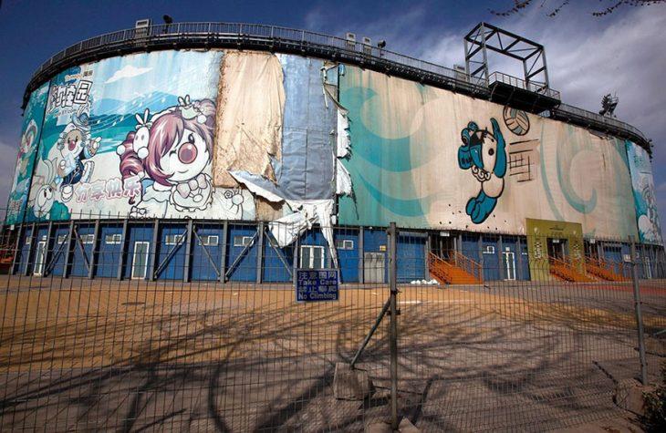Estadio para voleibol de playa en Beijing 08