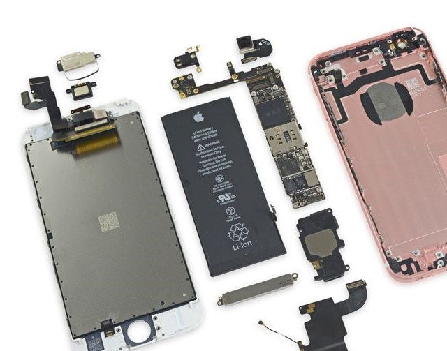iphone desintegrado