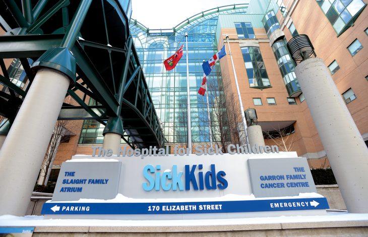 Hospital SickKids
