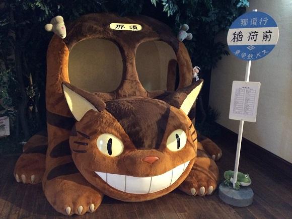 Gatobus en Museo Ghibli