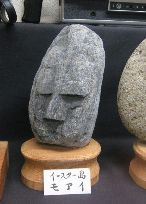 piedra cara