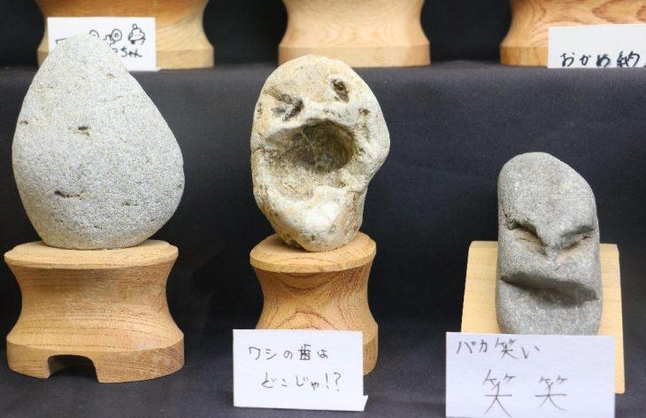 caras feas piedras