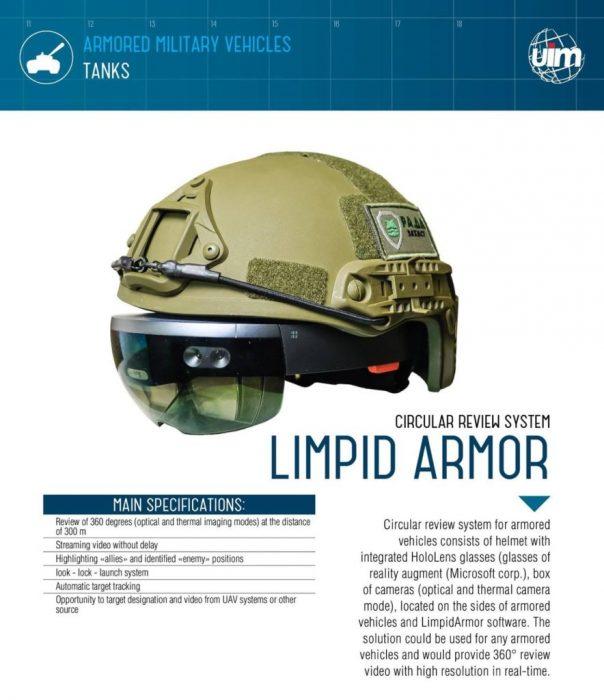 limpid armor casco