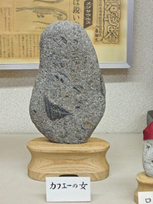 cara piedra