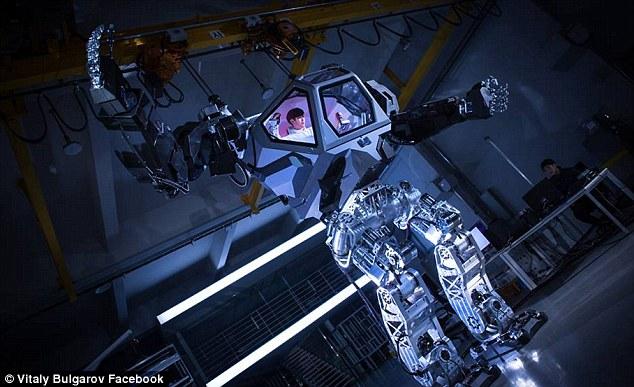 robot avatar coreano