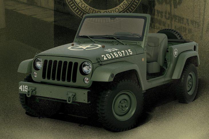 Jeep Wrangler 75 salute