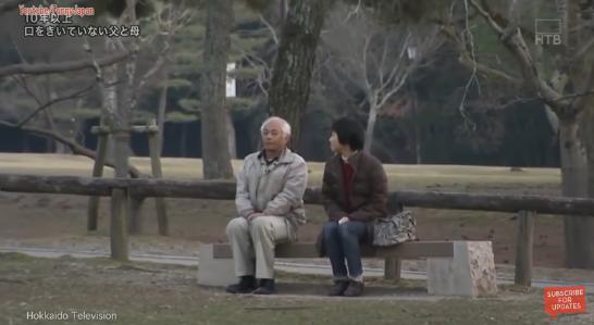 pareja japonesa