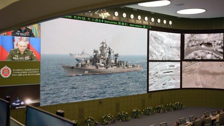 Sala de guerra en Rusia