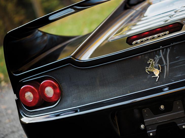 Ferrari calavera parte trasera