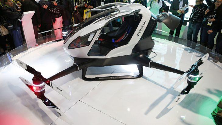Drone E hang 184