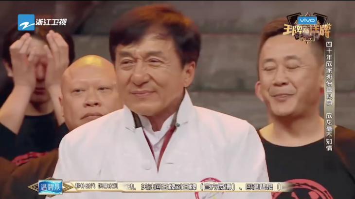 Jackie Chan expresión facial