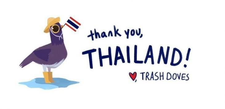 Trash Dove Tailandia