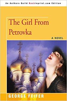 girl petkova