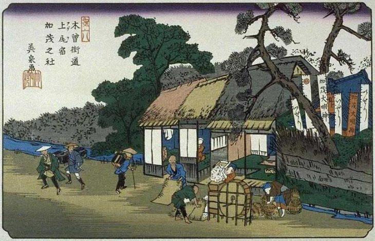 Campesinos japoneses