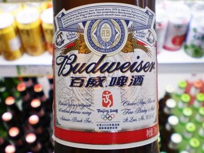 Budweiser china